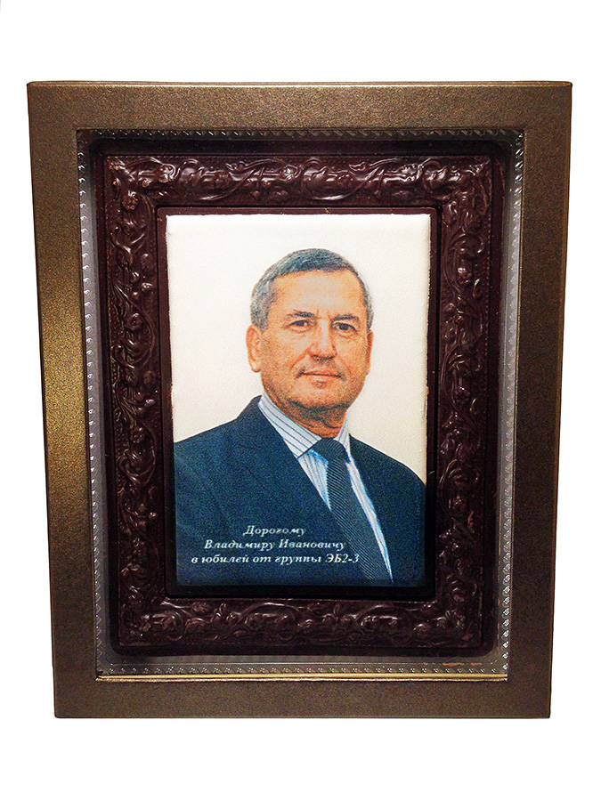 Подарок для VIP-персон - портрет на шоколаде