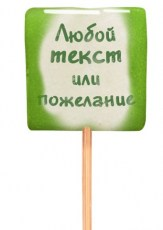 lollypop-square_green